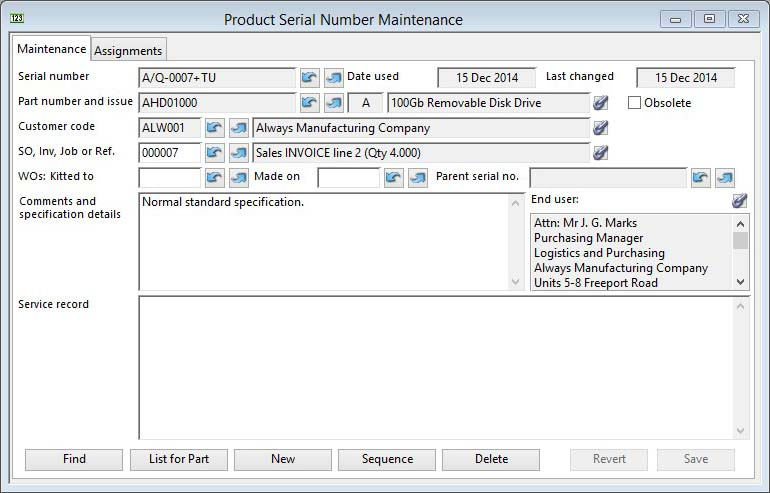 Product Serial Number Maintenance - Maintenance pane